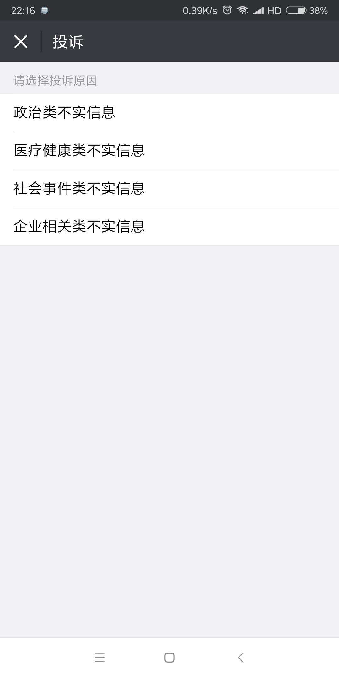 Screenshot_2018-03-26-22-16-34-027_com.tencent.mm.png